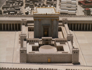 Is 'Real' Judaism On Hold Without a Temple?